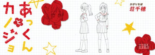 坐等声优情报!TV动画《敦君与女朋友》今年4月开播! 动漫 第5张