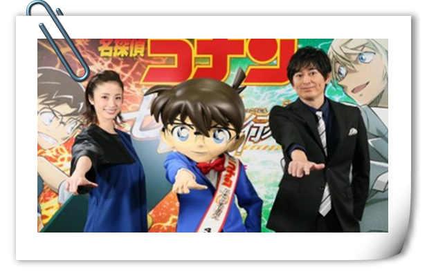 名侦探柯南剧场版《零之执行人》GUEST声优发表 上户彩时隔12年回归!