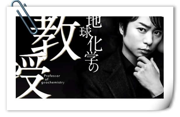 值得期待!东野圭吾原作改编电影《拉普拉斯的魔女》特报第2弹公开!