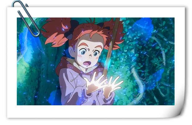 日本动画《玛丽与魔女之花》过审?网友:坐等定档