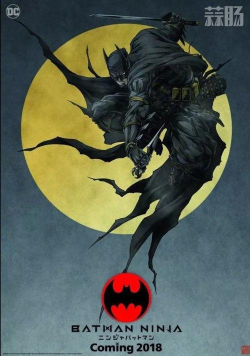 日本版蝙蝠侠追加声优了 小野大辅,梶裕贵均在列 动漫 第1张