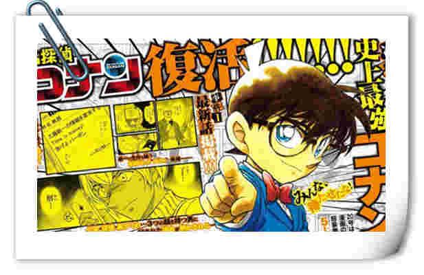 《名侦探柯南》漫画将在下期杂志连载再开!还有重大消息公开?