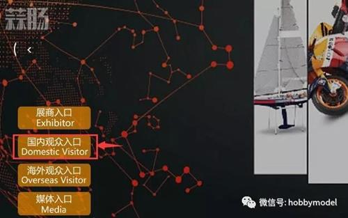 """""""模""""力无边,精彩无限!--第十九届中国国际模型博览会将于4月20日在北展盛大开幕 漫展"""