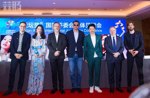 """第八届北京国际电影节""""天坛奖""""国际评委会亮相 动漫"""