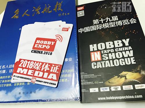 还是老地方——提前探馆第十九届中国国际模型博览会 模玩 第17张