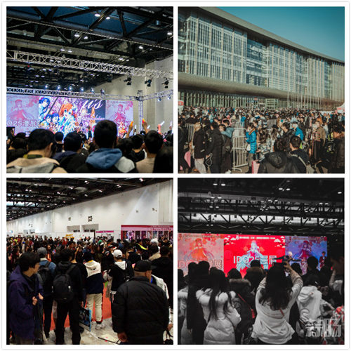第26届北京动漫游戏嘉年华IDO26与各位小伙伴们欢聚国会! 漫展 第2张