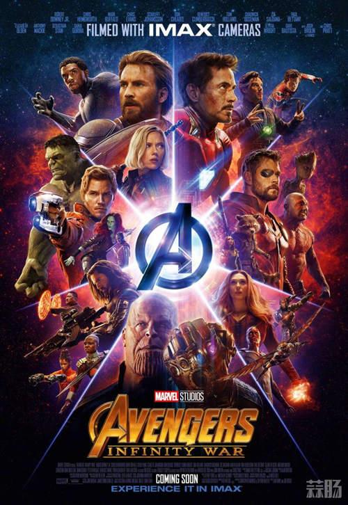 《复仇者联盟3》北美周四提前场票房为影史最佳超英片成绩! 动漫 第2张