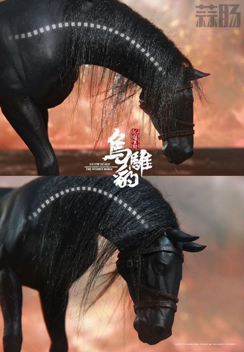 IN FLAMES X NEWSOUL新品: 1/12张飞官图公布 模玩 第10张