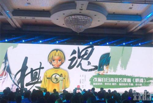 日本经典漫画《棋魂》中国真人版网剧化!网友:该来的还是来了 动漫