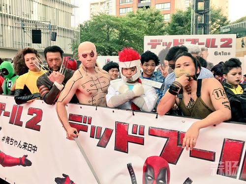 《死侍2》日本首映礼 各种cosplay了解一下 Cosplay 第3张