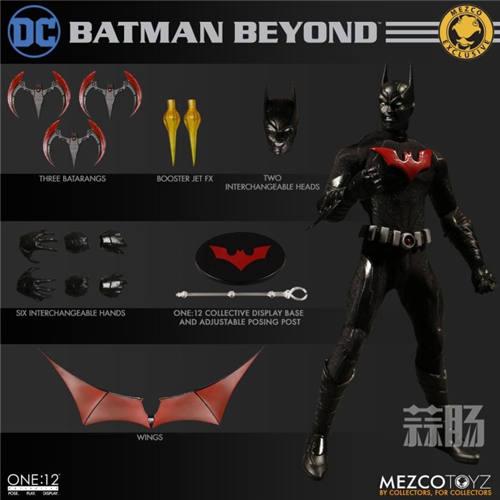 2018 圣地亚哥动漫节限定 6寸 未来蝙蝠侠官图来袭! 模玩 第6张