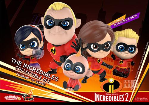 Hot Toys《超人总动员2》COSBABY (S)迷你珍藏人偶 模玩 第1张