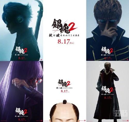 真人电影《银魂2》万事屋三人组取材 !8月17日上映!  动漫 第2张