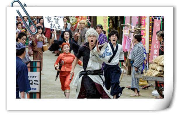 喜感满满 真人版《银魂2》大电影全新极清剧照公开!