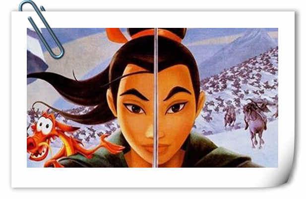 迪士尼真人电影《花木兰》在中国正式立项!预计2020年3月上映!