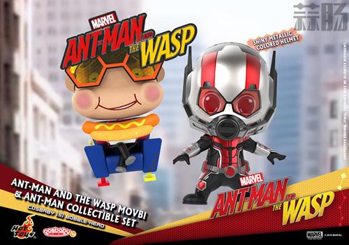 Hot Toys推出《蚁人2:黄蜂女现身》COSBABY套装 模玩 第2张
