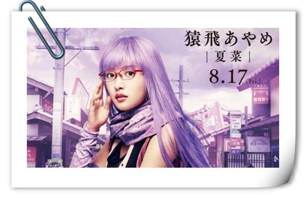 真人电影《银魂2》公布新卡司和定妆照!网友:还原度满分