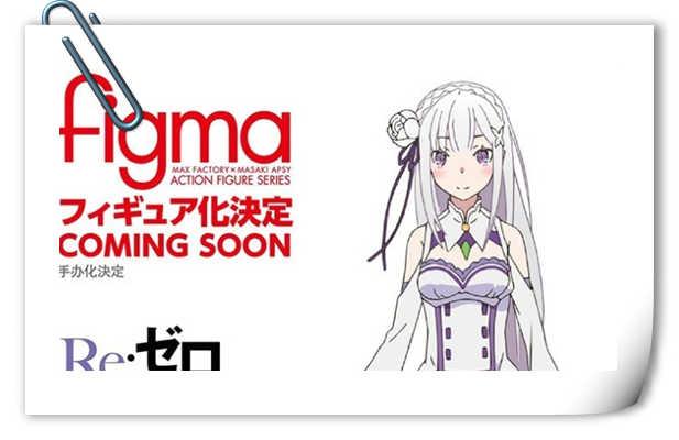 CCG EXPO中国国际动漫游戏博览会开幕!手办来一波!