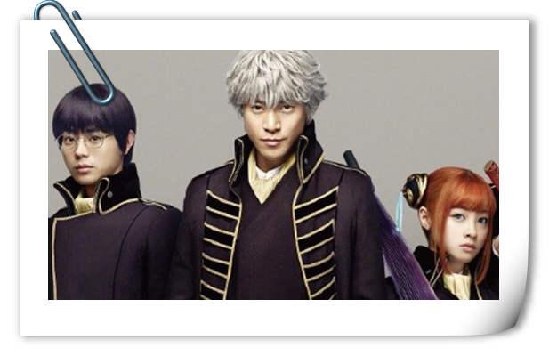 《银魂2》预告片正式发布!表情包又来了!