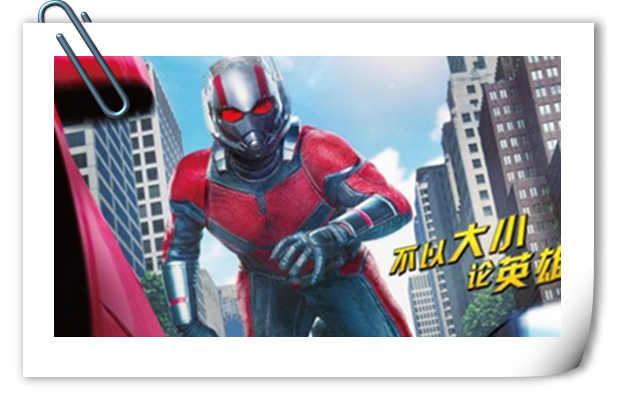 抓住了暑期的尾巴 《蚁人2:黄蜂女现身》内地定档8.24 !