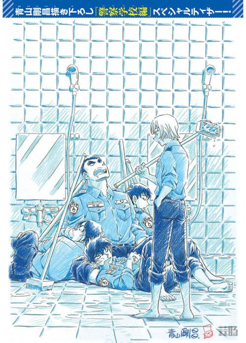 青山刚昌最新绘制「警察学校篇」彩铅海报!扎心了... 动漫 第1张
