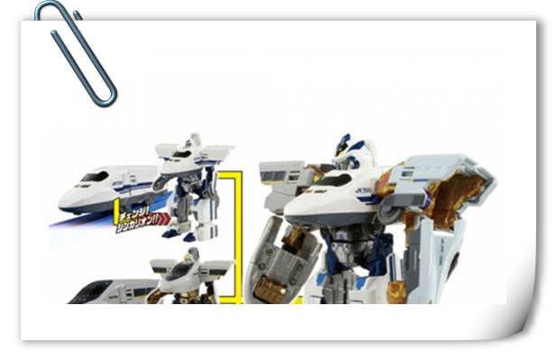 TakaraTOMY《新干线变形ROBOT SHINKALION》 三合体套装来袭!