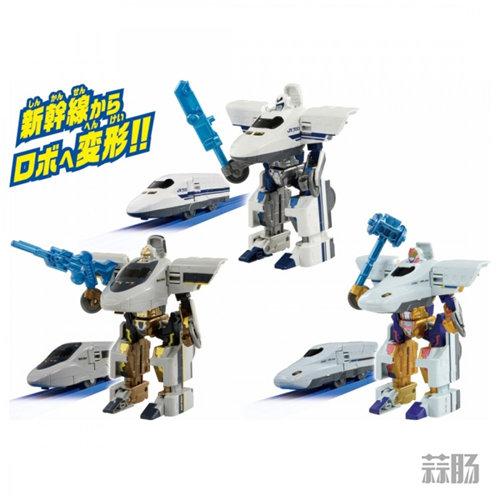 TakaraTOMY《新干线变形ROBOT SHINKALION》 三合体套装来袭! 模玩 第3张