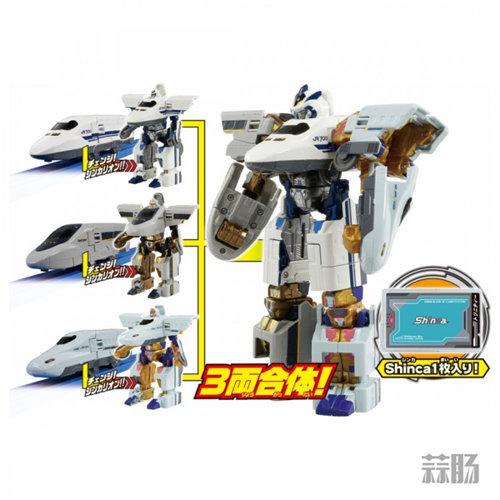 TakaraTOMY《新干线变形ROBOT SHINKALION》 三合体套装来袭! 模玩 第2张