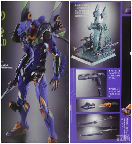 万代Metal Build系列《EVA》01初号机手办新情报! 初号机 EVA 模玩  第1张