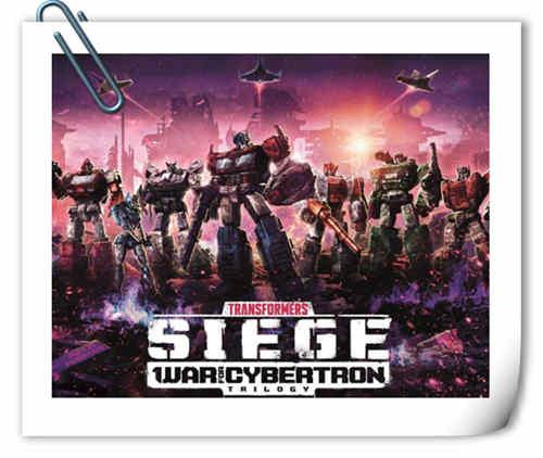孩之宝Transformers Siege 变形金刚围城系列海报来袭