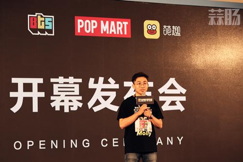 潮流玩具?蒜肠带你到北京潮流玩具展(BTS)见识下潮玩粉丝们的热情和设计大师们的激情 漫展 第1张