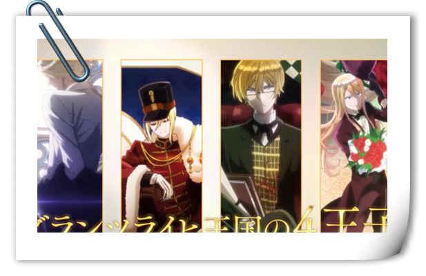 《王室教师海涅》剧场版动画特报视频!明年2月上映!