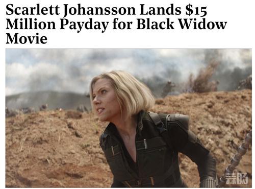 《黑寡妇》斯嘉丽·约翰逊片酬定为1500万美元 冬兵有望回归 动漫 第1张