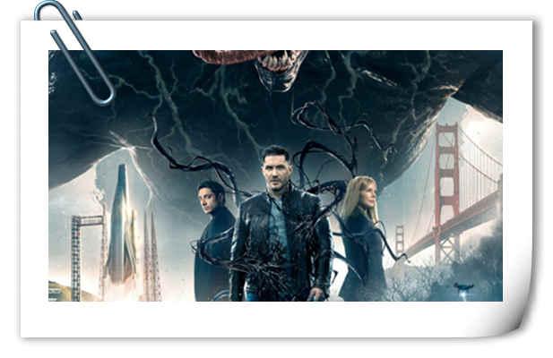 《毒液:致命守护者》内地正式定档!11月9日上映!