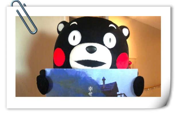 熊本熊要出动画了?这个可以有!