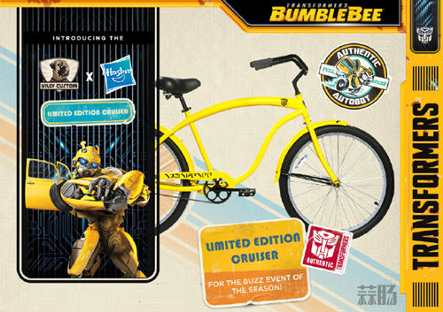 孩之宝授权Villy Custom推出大黄蜂电影联名款自行车 变形金刚动态 第2张