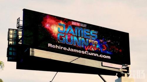 粉丝筹钱立数字广告牌 要求迪士尼复聘古恩执导《银河护卫队3》 迪士尼 银河护卫队 动漫  第1张