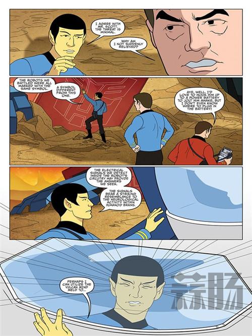 《星际迷航VS变形金刚》漫画第二话画面公开 变形金刚 第3张