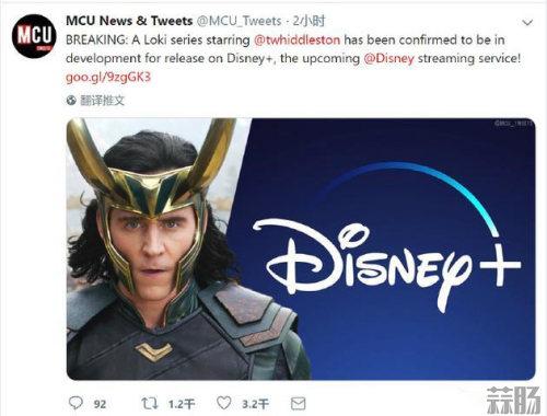 迪士尼宣布将打造洛基个人剧集!抖森回归出演! 动漫 第2张