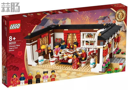 乐高推出中国版主题玩具 中国年夜饭和舞龙? 模玩 第1张