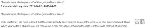 变形金刚MP-43 野兽战争 威震天宣布延期至明年4月 变形金刚 第1张