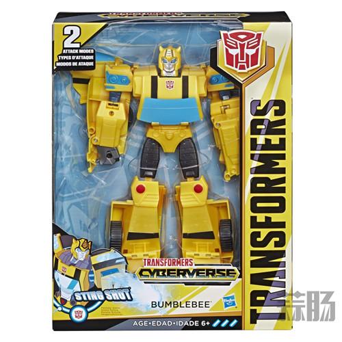 《变形金刚Cyberverse》U级大黄蜂等大量新玩具图公布 变形金刚 第8张