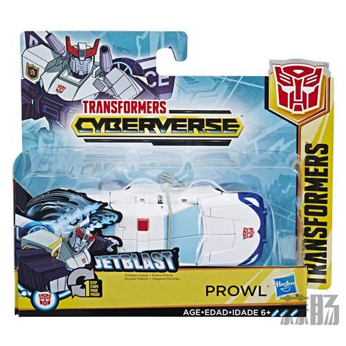 《变形金刚Cyberverse》U级大黄蜂等大量新玩具图公布 变形金刚 第12张