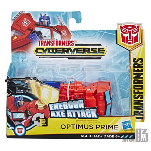 《变形金刚Cyberverse》U级大黄蜂等大量新玩具图公布 变形金刚 第18张