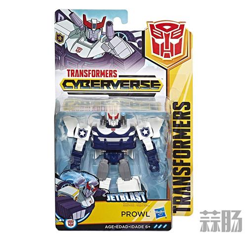 《变形金刚Cyberverse》U级大黄蜂等大量新玩具图公布 变形金刚 第25张