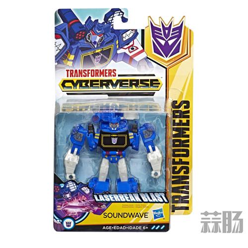 《变形金刚Cyberverse》U级大黄蜂等大量新玩具图公布 变形金刚 第27张