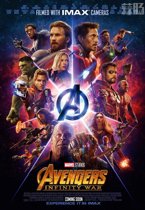 福布斯2018最佳超级英雄电影 第一实至名归,最后一名引争议? 动漫 第3张