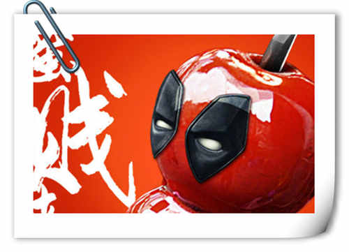 死侍Cos糖葫芦,拨浪鼓与京剧脸谱?死侍2中国风海报厉害了