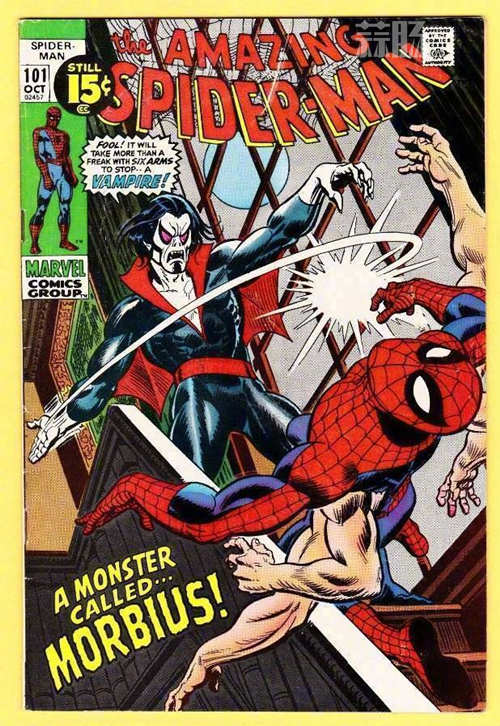 继《毒液》后 索尼又一部蜘蛛侠衍生电影《莫比亚斯》正式定档 动漫 第3张