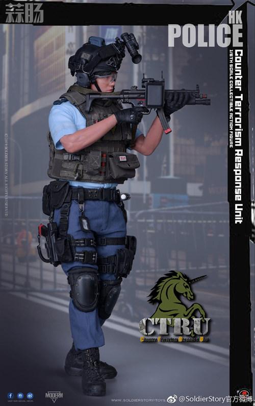 SoldierStory公布1/6 香港警察 反恐特勤队小明 模玩 第1张